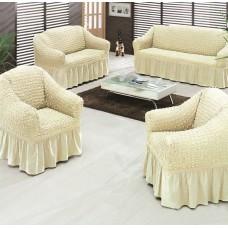 """Набор универсальных чехлов для мягкой мебели """"Шарм"""" 77-32 на резинке цвет кремовый"""