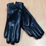 "Перчатки кожаные зима ""Shearing"" Н963"