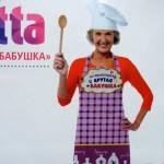 """Фартук """"Лучшая бабушка"""" 439-652"""