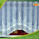Тюль для кухни Haft 20095