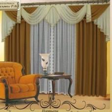 """Комплект готовых штор для комнат """"Гардения"""""""