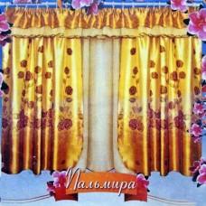 """Шторы и тюль для кухни """"Пальмира"""" Россия"""